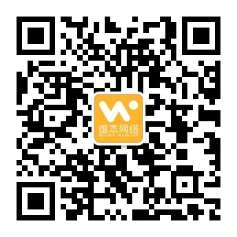 https://www.weibenh5.com/newhome/images/qcode.jpg